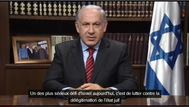 Message de Netanyhaou aux participants de la manifestation à Rome
