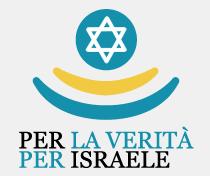 L'appel de Fiamma Nirenstein : Pour la vérité, Pour Israël
