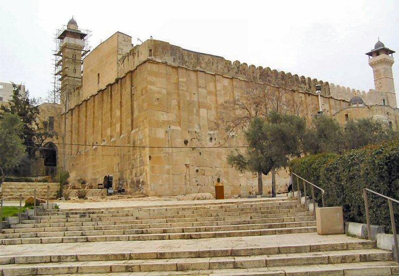 Netanyahou attaque la décision de l'UNESCO
