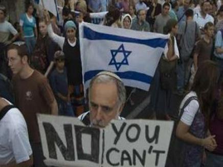 Barack Hussein, fiche donc la paix aux Israéliens ! par Michel Garroté