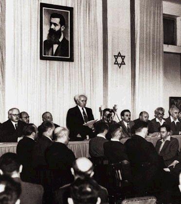 Vote de l'ONU pour le plan de partage de la Palestine par Yaron Gamburg