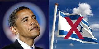 Le new-deal malhonnête d'Obama pour Israël