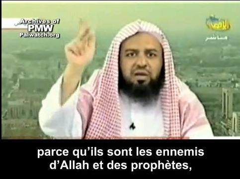 Vidéo: Ouléma saoudien : « Les Juifs sont les ennemis d'Allah »