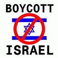 Boycott, mauvaise foi, mensonge : la gauche au service du fascisme islamique par Jean Szlamowicz