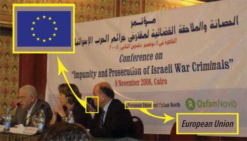 Photo: l'Union européenne finance la guerre juridique contre Israël
