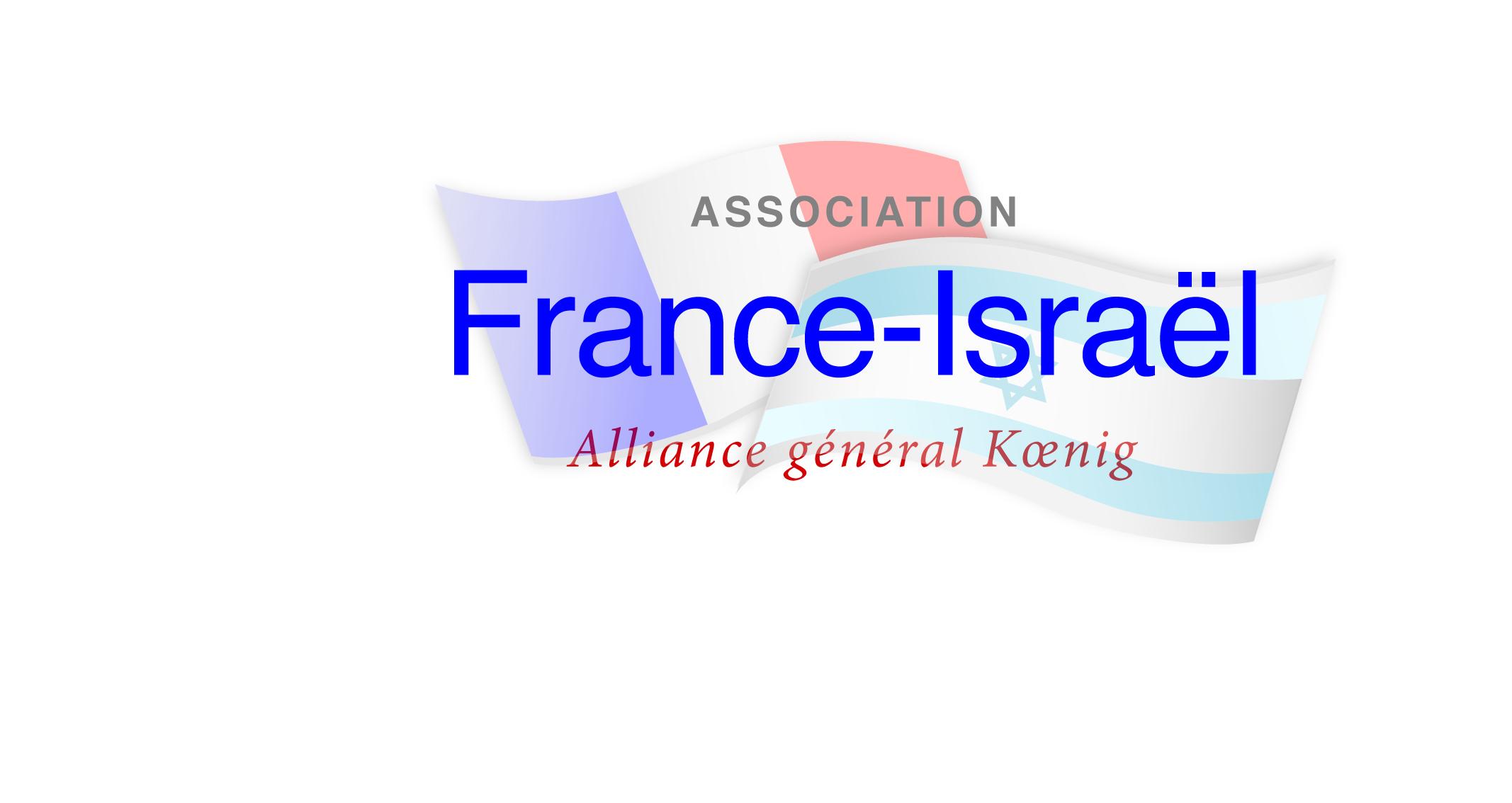 Communiqué du 19 décembre 2010 FRANCE-ISRAËL  Alliance Général Kœnig  et  FRANCE-ISRAËL  Marseille