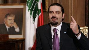Saad Hariri interrompt le travail du Tribunal Spécial pour le Liban