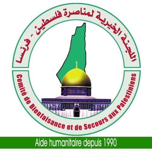 Un sympathisant du Hamas au congrès du Front National