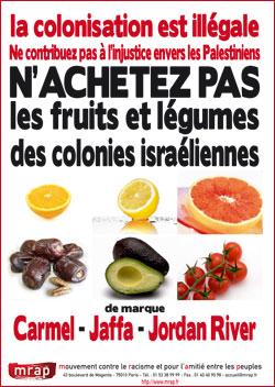 Une réponse objective à la campagne Boycott Désinvestissement Sanctions par Caroline Yadan