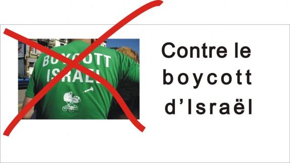 Mobilisons nous contre l'appel au boycott du BDS des 49èmes rencontres cinématographiques de Pezenas – Israël sera à l'honneur | Yohann Taïeb