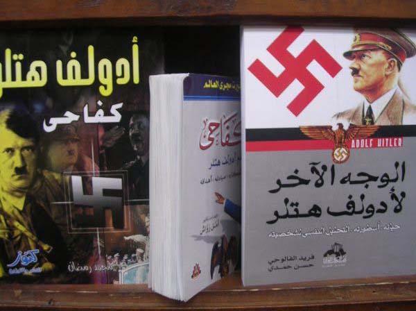 La dernière carte des dictatures arabes, l'antisémitisme – par Mudar Zahran