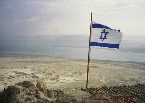 Au nom de quoi le reste du monde en question se permet-il de juger la politique d'Israël ? Le destin d'Israël, vu par une non-Juive
