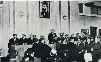 La Déclaration d'Indépendance d'Israël est le reflet d'un humanisme absolu