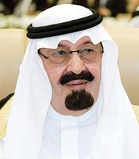 Est-ce que l'Arabie saoudite est en train de s'ouvrir ?  par Daniel Pipes