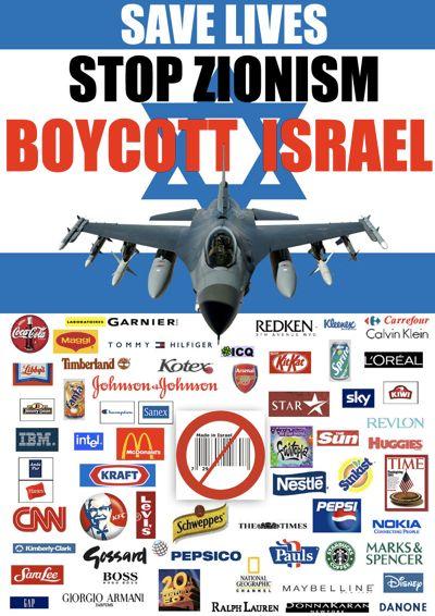 Versons une larme pour les enfants des boycotteurs d'Israël – par Jean-Patrick Grumberg