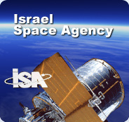 Israël à la conquête de l'espace