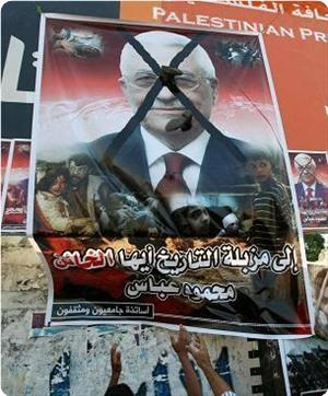 Après la Tunisie et l'Égypte, l'Autorité palestinienne : Abbas, dégage…