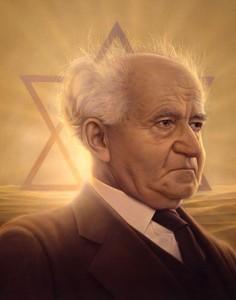 Lettre de David Ben Gourion sur la constitution d'un État maronite au Liban