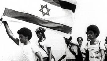 Israël – Sud-Soudan – Afrique : une relation tripartite forte