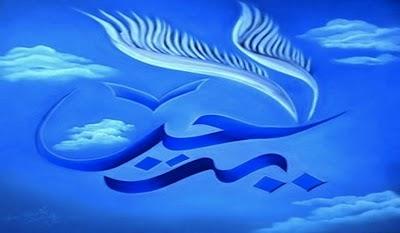Les dictateurs arabes responsables de la montée de l'islam radical