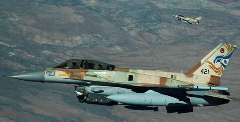 Vidéo: Israël et ses F15, 45 secondes pour survivre. Le raid cyber d'Israël en Syrie