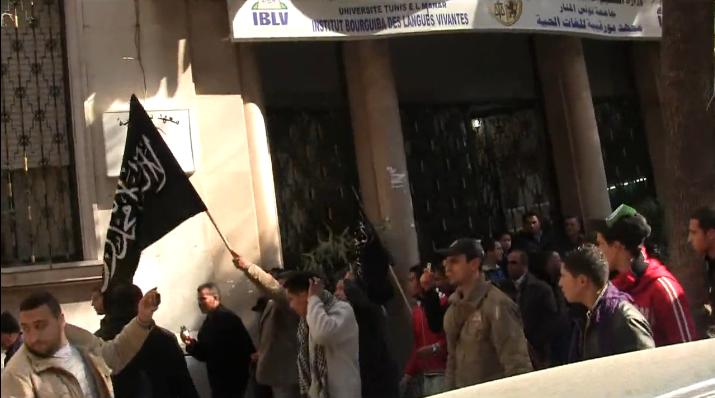 Vidéo: Exclusif manifestation islamiste pour appeler au califat en Tunisie