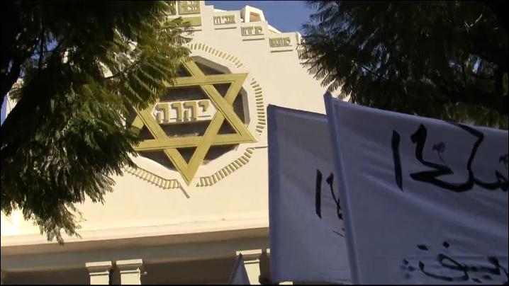 Vidéo: Manifestation antisémite des islamistes devant la Grande Synagogue de Tunis