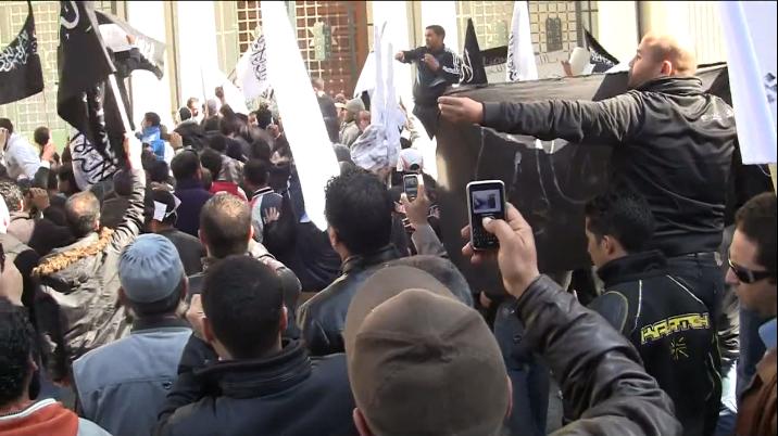 Manifestation de tolérance « pro-juive » à Tunis