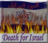 Le phénomène de délégitimation en tout ce qui concerne l'attitude envers Israël et le peuple juif