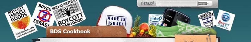 Plus de 60 groupes juifs condamnent le mouvement du boycott