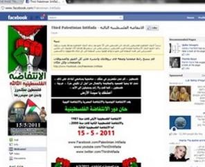 Facebook appelé à retirer la page « Troisième Intifada »