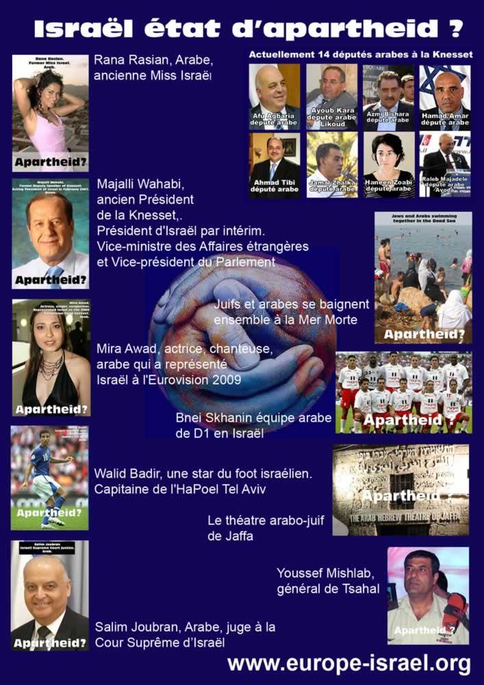 BDS : Une idéologie de HAINE par Jean Vercors