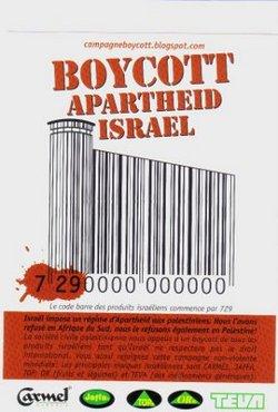 L'isolement politique d'Israël pourrait avoir des retombées économiques: boycott européen, aide économique américaine, etc