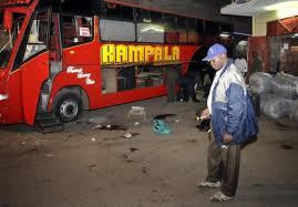 L'explosion d'une bombe en plein centre de Jérusalem résultait du travail de  professionnels du terrorisme