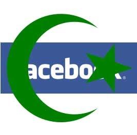 Facebook complice du terrorisme palestinien ?