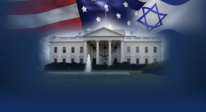 Pétition à la Maison Blanche contre une déclaration unilatérale d'un Etat Palestinien