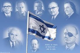 ISRAËL : UN ÉTAT PAS COMME LES AUTRES