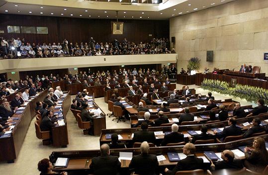La knesset israélienne vote enfin la loi anti-nakba