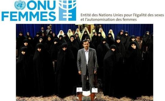 Joyeuse journée des Femmes, l'Iran travaille pour nous à «ONU Femmes» !