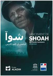 Un film sur la Shoah va être diffusé sur la télévision iranienne pour la première fois – par David Allouche