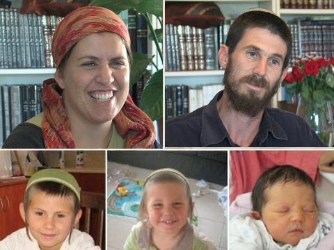 Massacre de la famille Fogel d'Itamar : un des 2 assassins, officier des forces de sécurité de l'AP, a été arrêté
