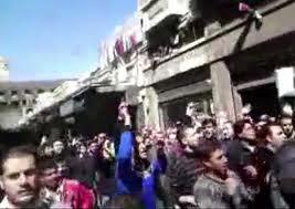 Les Syriens se Révoltent Enfin,  Par Albert Soued