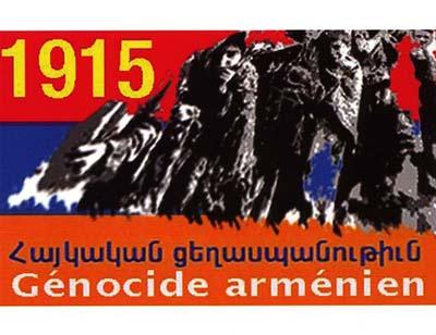 Le génocide arménien au cœur de la Knesset