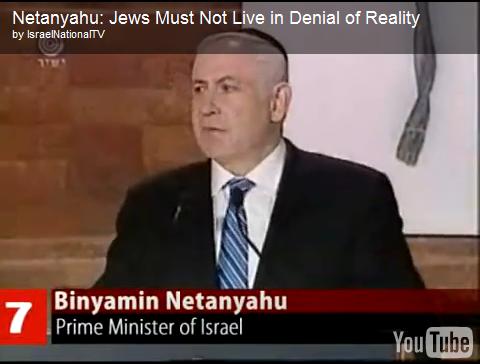 """Netanyahu au Mémorial de Yad Vashem: """" Les Juifs ne doivent pas vivre dans le déni de la réalité"""""""