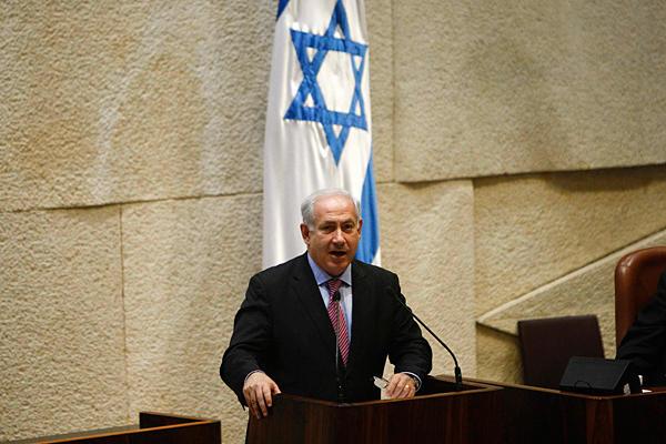 Netanyahu exclut un retour aux frontières de 1967 pour Israël