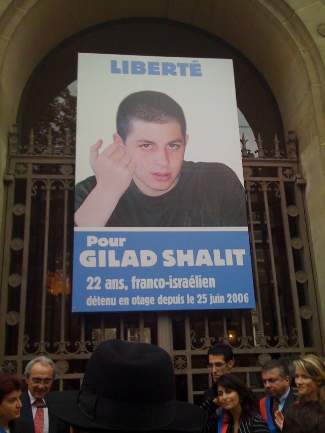 Un nouveau projet égyptien pour la libération de Shalit accepté par le Hamas