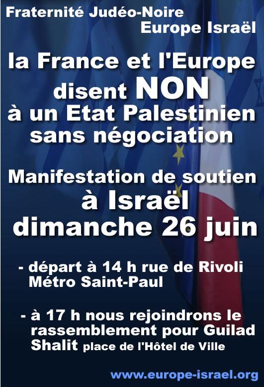 FRANCE-ISRAEL  Alliance Général Kœnig soutient et appelle à la Manifestation de soutien à Israël Dimanche 26 juin 2011 à 14 H