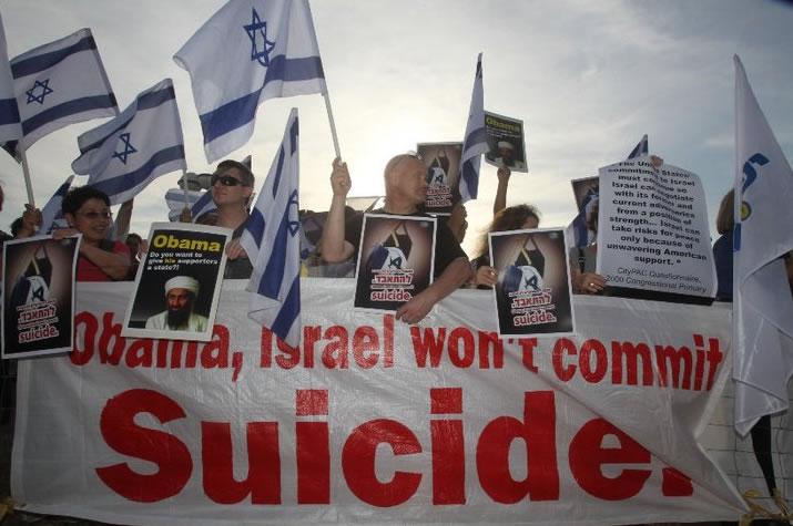 Manifestation dimanche 22 mai à Tel Aviv contre les positions d'Obama