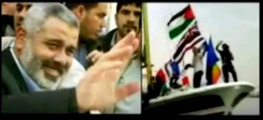 Vidéo(Fr)/Gaza – Violations des droits de l'homme