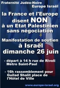 NE METTEZ PAS LA CHARIAH AVANT L'HEBREU par Denis Benkemoun